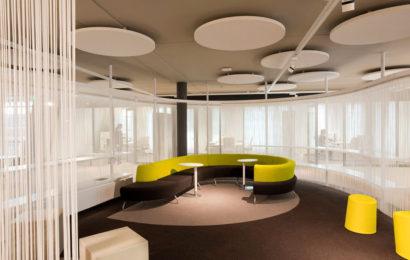 Офис компании B/S/H/ в Нидерландах