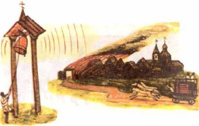 О царь- колоколе, бубенцах, валдайских колокольчиках, о биле и ерихонских трубах