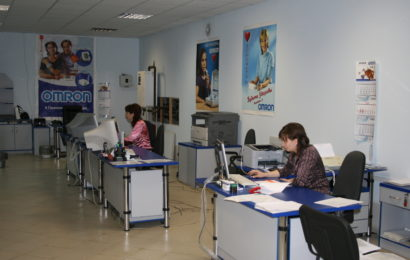 Офисы в Краснодаре