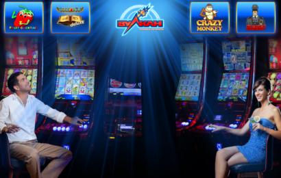 Зачем люди играют в вулкан казино?