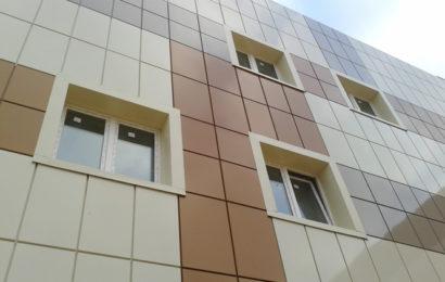 Фасадные металлокассеты: особенности