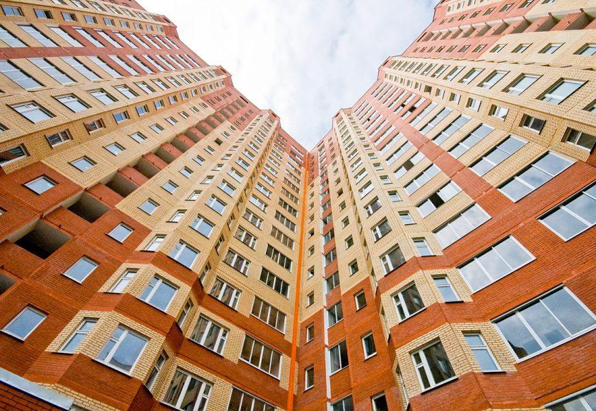 Стоит ли покупать квартиру сейчас?