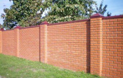 Из чего построить забор на даче