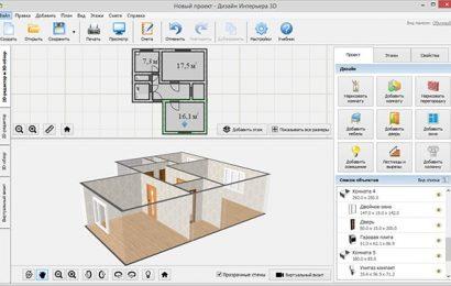 Программа для проектирования дома — верный и доступный помощник