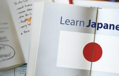Почему курсы японского языка стали столь популярными?