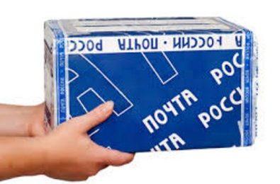 Отследить посылку Почты России в интернете — как это сделать?