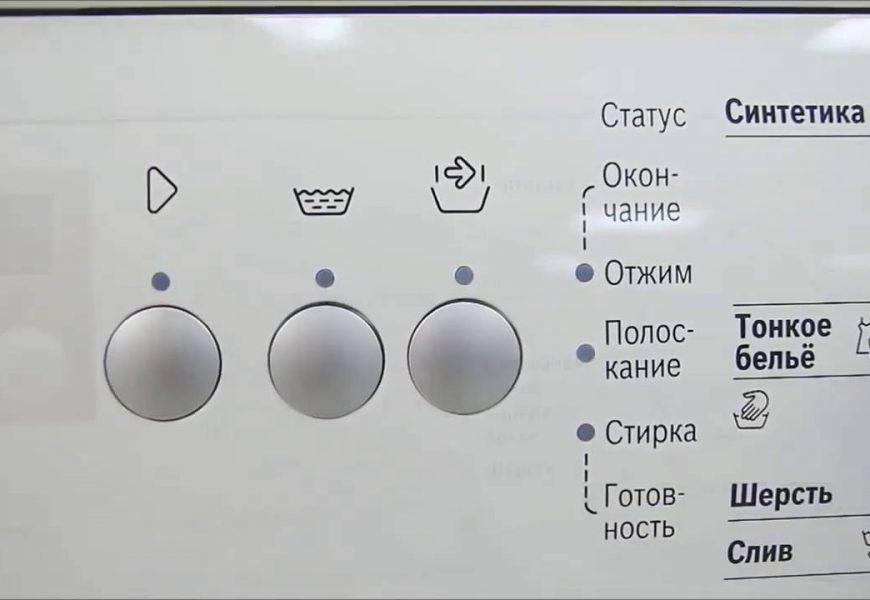 Подбираем надежную стиральную машину